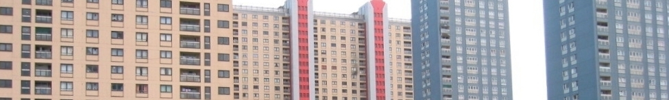 Tower block 2